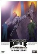 MOONLIGHT MILE 1stシーズン -Lift off- ACT.6 [DVD]