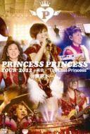 プリンセス プリンセス/PRINCESS PRINCESS TOUR 2012〜再会〜at 東京ドーム [DVD]