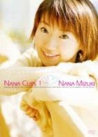 水樹奈々/NANA CLIPS 1 [DVD]