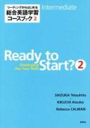 総合英語学習コースブック 2