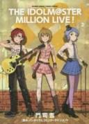 アイドルマスターミリオンライブ! 3