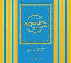Aqours / ラブライブ!サンシャイン!! Aqours CLUB CD SET 2018 GOLD EDITION(初回生産限定盤/CD+3DVD) [CD]