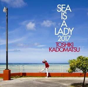 《送料無料》角松敏生/SEA IS A LADY 2017(通常盤)(CD)