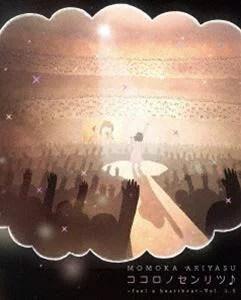有安杏果/ココロノセンリツ 〜Feel a heartbeat〜 Vol.1.5 LIVE Blu-ray【通常版】 [Blu-ray]