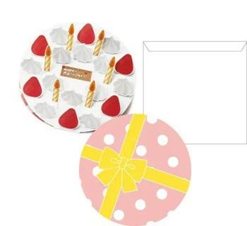 [寄せ書き メッセージ] メッセージケーキ(ピンク) [お別れ会・送別会・卒業・結婚祝・メッセージカ