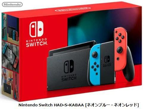 【7/19-26 ポイント最大14倍相当&最大5000円OFFクーポン】任天堂 Nintendo S