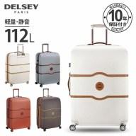 DELSEY デルセー スーツケース シャトレ 大型 lサイ