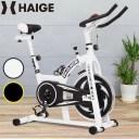 フィットネスバイク エアロ バイク|トレーニング クロストレーナー ダイエット 機器 器具 マシン|静音 有酸素運動 高耐久摩擦式|ホイール8kg|HG-YX-5006A