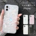 iphone12promax ケース iphone12 iphone12pro iphone12mini iPhone11 SE2 iPhone8 iPhone11Pro……