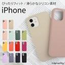 iPhone12 ケース iPhone se 第2世代 iPhone11 iPhone12 mini pro max iPhoneSE2 iPhone8 iPhon……