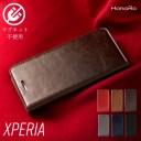Xperia1 ケース 手帳型 牛革 Xperia Ace XZ3 XZ2 XZ2Premium XZ1 XZ1Compact XZ Premium XPerf……