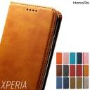 Xperia 10 III Xperia Ace II Xperia 1 II ケース Xperia1 10 Xperia5 II Xperia8 Xperia 8 Li……