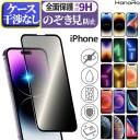 【P10倍】iPhone 保護フィルムiPhone12 フィルム iPhone12Pro iPhone12mini iPhone12ProMax SE……