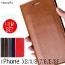 フィルムセット iPhone11 ケース iPhone11Pro Max マグネットなし 手帳型 iPhoneX XS XR XSMax……