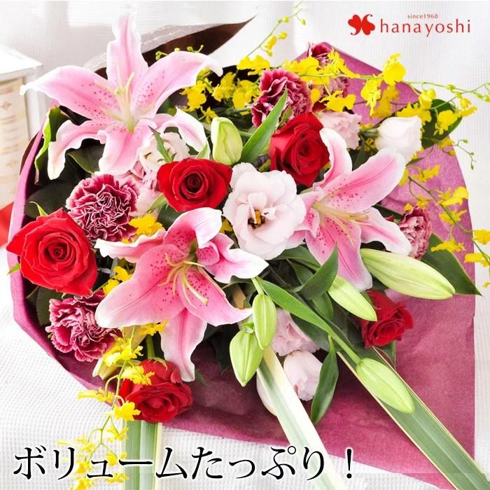 [冷蔵便]でお届け オリエンタル百合とバラの花束 生花 薔薇