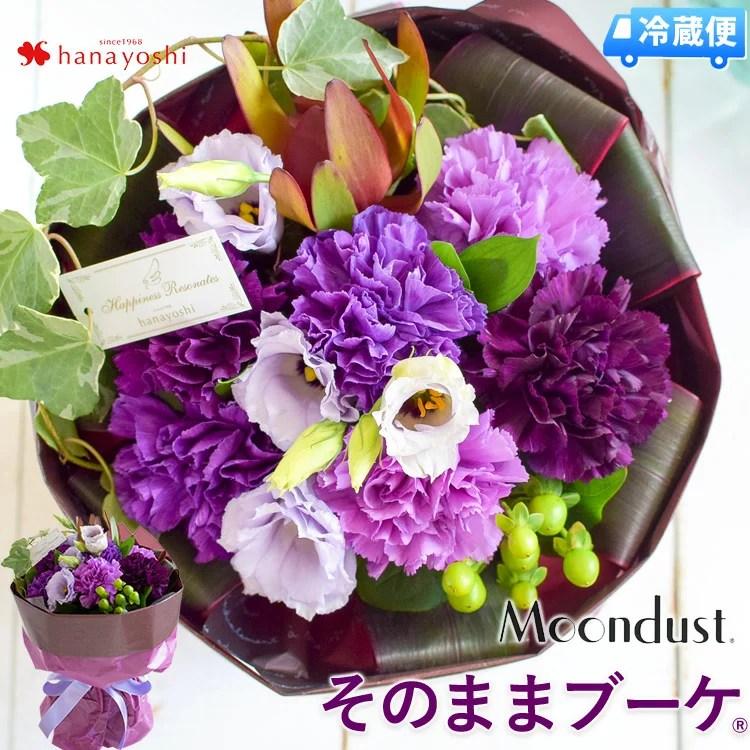 [冷蔵便]でお届け 花瓶いらずの花束 そのままブーケwith