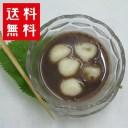 【クール代金込み】【送料無料】手作り特選白玉だんごセット(5人分)【夏のセット】
