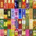 お香40種類から7種類選べるお香セット!1箱20本入り合計140本送料無料(ポスト投函/他商品同梱不可です)でお送りします! スティック イ..