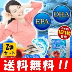 【送料無料】生・生DHA&EPAパニックSOS 30粒入×2袋セット! 【栄養機能食品】恵みの海をあなたの身体へ♪ サプリメント/サプリ 青魚/栄養補助/健康食品 すべて/dha epa/dha&epa/魚油/楽天/通販/格安