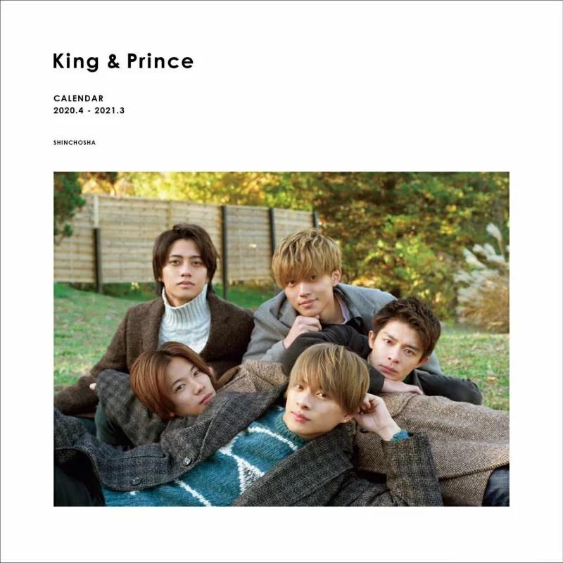 5%還元対象 【送料無料】King & Prince カレンダー 2020.4→2021.3 Joh