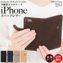 【ネコポス送料無料】 iPhone12 ケース Pro Max mini iPhone SE 2020 第2世代 iPhoneケース iP……