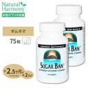 [2個セット][糖対策フォーミュラ]シュガーバン 75粒 美容サプリ ギムネマエキス配合 送料無料