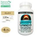 ギムネマ サプリメント ギムネマシルベスタ ウルトラポテンシー 550mg(ギムネマ酸75%) 120粒 美容サプリ 糖分 ギムネマエキス配合
