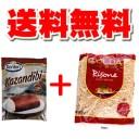 [送料無料]キャラメルプリンの素(Caramelized Milk Pudding)Kazandibi+Golda リゾーニ (Arpa Sehriye Risone) 500g