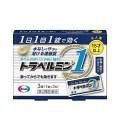 【第2類医薬品】トラベルミン1 3T(エーザイ)