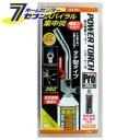 パワートーチ RZ-831 新富士 [バーナー トーチランプ ]【キャッシュレス5%還元】