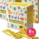 ぷちぷちパインの青汁ゼリー プラス 30本 ×6個セット - 室町ケミカル [プチプチパイン]