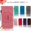 iPhone 12ケース xperia 10 ii ケース so-41a iPhone 12Pro iPhone 12 miniケース Xperia 8 手……