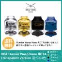 電子タバコ アトマイザー RDTA Oumier Wasp Nano RDTA Transparent Version ( オウミアー ワスプ ナノ アールディティエー 透明バージョン ) 【2.0ml】 【 VAPE 】【 Hilax 】