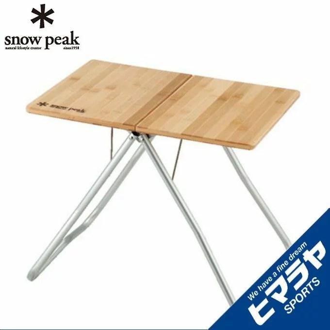 スノーピーク snow peak Myテーブル竹LV-034