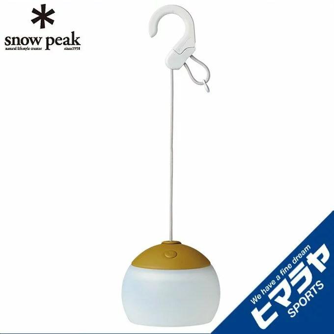 スノーピーク ランタン LEDランタン ほおずき もり 明る