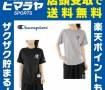 チャンピオン Champion バスケットボール 半袖 レディース DRYSAVER Tシャツ CW-LB351