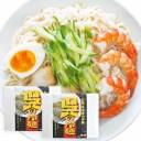 広島 呉の冷麺 4食 生麺箱入り 2箱セット 送料無料 ご当地グルメ 福山クラタ食品