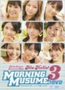 モーニング娘。(モー娘 モームス) / アロハロ!3 モーニング娘。DVD 【DVD】