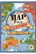 ザ・マップ ぬりえ世界地図帳 / ナタリー・ヒューズ 【本】