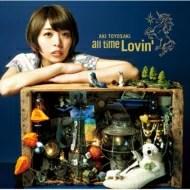 【送料無料】 豊崎愛生 トヨサキアキ / all time Lovin&#039 【通常盤】 【CD】