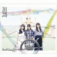 【送料無料】 TrySail / Sail Canvas 【初回生産限定盤】 【CD】