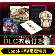 【送料無料】 Game Soft (PlayStation 4) / 【PS4 / PS Vita】Fate / EXTELLA VELBER BOX 【GAME】