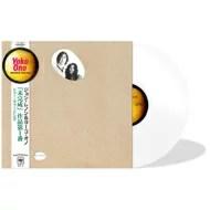 John Lennon/Yoko Ono ジョンレノン/オノヨーコ / 未完成作