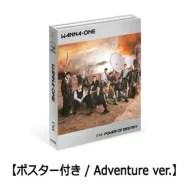 【送料無料】 Wanna One / 《ポスター付き》 1集: 1 11=1 (POWER OF DESTINY) <Adventure Ver.> 【CD】