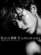 【送料無料】 山崎賢人写真集「KENTO YAMAZAKI」 / 山崎賢人 【本】