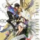【送料無料】 THE ART OF ANOTHER EDEN SE-MOOK / スクウェア・エニックス 【ムック】