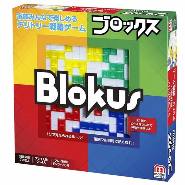 \ポイント5倍☆6/11am9:59迄/ボードゲーム ブロックス 頭脳ゲームブロックス(リニューアル