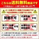 ダイエットサプリ アイテム口コミ第3位