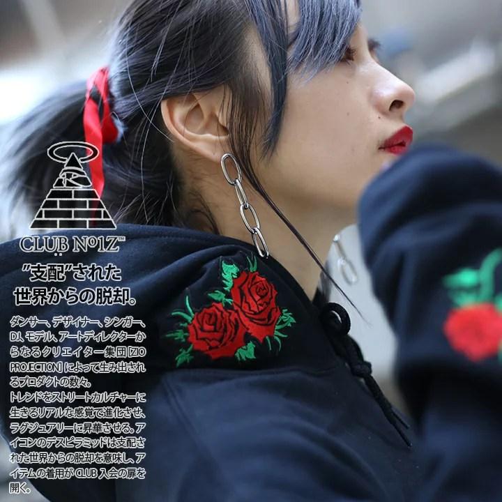 b系 ヒップホップ ストリート系 ファッション 服 メンズ レディース フードパーカー 長袖 【CN