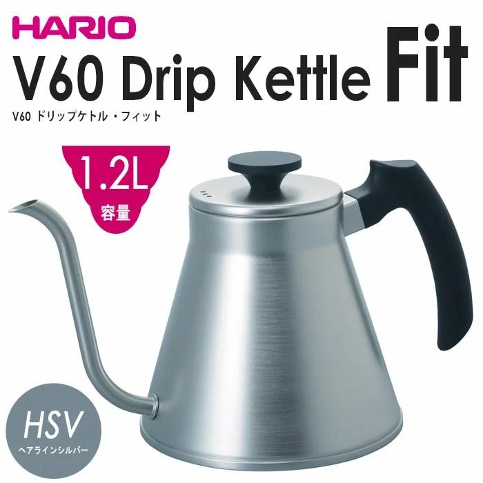 HARIO(ハリオ)V60 ドリップケトル・フィット 実用容量:800ml 満水容量:1200ml カラー:ヘアラインシル...